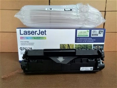 http://psatoner.com/upload/Toner HP 12A canon 303 2900 Compatible_20180322134122_large2.JPG